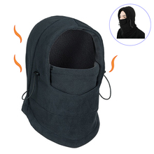 Motorcycle Bicycle Face Mask Thermal Fleece Balaclava Hood Swat Ski Bike Wind Winter Stopper Skullies Beanies Outdoor Sports(China)