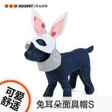 dog cat hat rabbit mask ear cap Teddy bear than the dog turns into a hat Pet tire act the role ofing is tasted