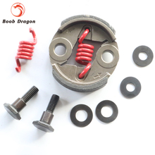 Baja Clutch 8000rpm for 23cc 26cc 29cc 30.5cc engine for 1/5 HPI Baja 5B Parts KM ROVAN CAR(China)
