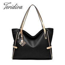 Teridiva Fashion Luxury Handbags Women Large Capacity Casual Bag Ladies PU Leather Office Tote Bags Bolsos Feminina Shouder Bags