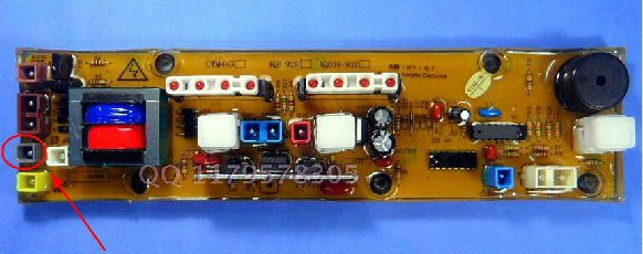 Free shipping 100%tested for Rongshida washing machine computer board motherboard xqb4228g control board fully-automatic on sale<br>