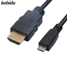 kebidu MicroUSB 1.5M Micro USB to HDMI Cable Universal 1080P  HDTV Adapter For Samsung Galaxy Note 3 S2 S3 S4 S5 For HTC LG Sony