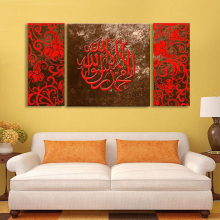 Free Shipping Large 3pcs Islamic Canvas Art 100% Hand Oil Painting Kalimah Red Brown No Framed Black Art Nude Painting
