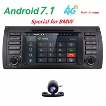 "2G ramAndroid7.1 QuadCore GPS Navigation 7""Car DVD Player for BMW E39 5 Series/M5 1997-2003 with BT/RDS/Radio/SWC/USB/SD/4G/WIFI(China)"