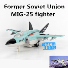 Free Shipping/Simulation:Former Soviet Union MIG-25 fighter/Classic Educational/Pull back Diecast toy Plane/For Children's gift