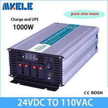 MKP1000-241-C 1000w dc24v to 110vac UPS inverter off grid Pure Sine Wave solar inverter voltage converter with charger and UPS
