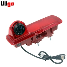 Car Brake Light Rear View Camera for Opel Vauxhall Vivaro Renault Traffic CCD reverse camera HD night vision Waterproof