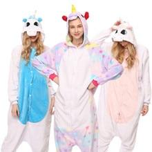 Взрослых животных единорог пижамы наборы для ухода за кожей мультфильм косплэй  на молнии для женщин мужчин зимние унисекс панда . 3fa8bd8c9a11e
