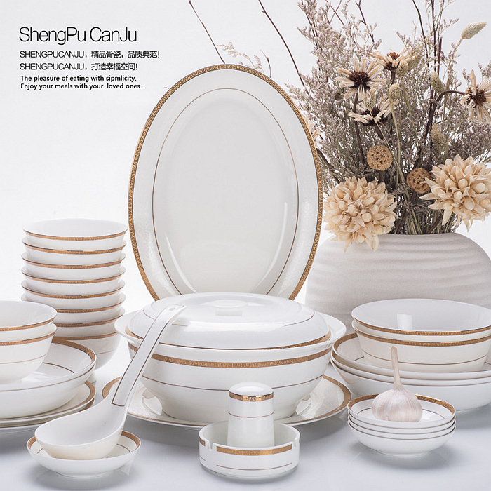 56piece Set, Royal Floral Painting, Fine Bone China Unit Of Dinner, Buffet  Dishes