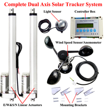 "Complete Dual Axis Solar Tracking Tracker 12"" Linear Actuator Motor LCD Controller Wind Speed Sensor Kits for Home Power Supply"
