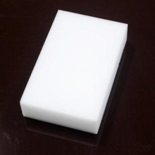 Free Shipping 100 Pcs/lot Wholesale White Magic Sponge Eraser Melamine Cleaner,multi-functional Cleaning 100x60x10mm