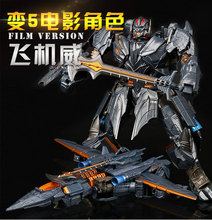 Transformation 5 4th Party The Last Knight MP36 figure toy(China)
