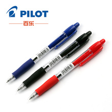 Japan Pilot BPGP-10R SUPER GRIP Ballpoint Pens Ball Point Pen transparent plastic 0.7mm Office School Supplies 1PCS(China)