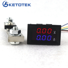 DC Voltmeter Ammeter DC 100V/100A Dual Display Panel Meter Volt Amp Meter Double Color with Current Shunt(China)