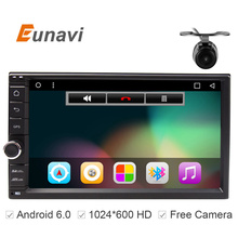 Universal Double 2 din 1024X600 In Dash Android 6.0 Quad Core 7 inch Car DVD Radio GPS Player with wifi Bluetooth FREE MAP