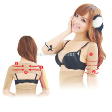 1Pcs Lady's Hump Corrector Thin Arm Bones Correction Corset Shapewear Beam Arm Shoulders Integrated Closed Arms