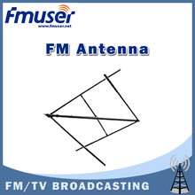 Free shipping FMUSER Circular Elliptical Polarized Antenna Double-crossed FM antenna CP100 for 500w FM Broadcast Transmitter(China)
