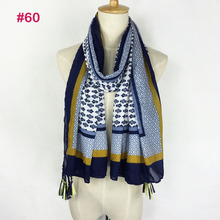 Gorgesonline Braneded Design Wholesale New Trend Navy Color Women Shawl Hijab Fringe Tassel Scarf