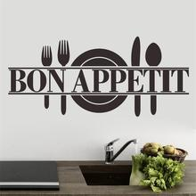 French France Bon Appetit Cook Tools kitchen room food store decal wall sticker restaurant dining hall wall decor(China)