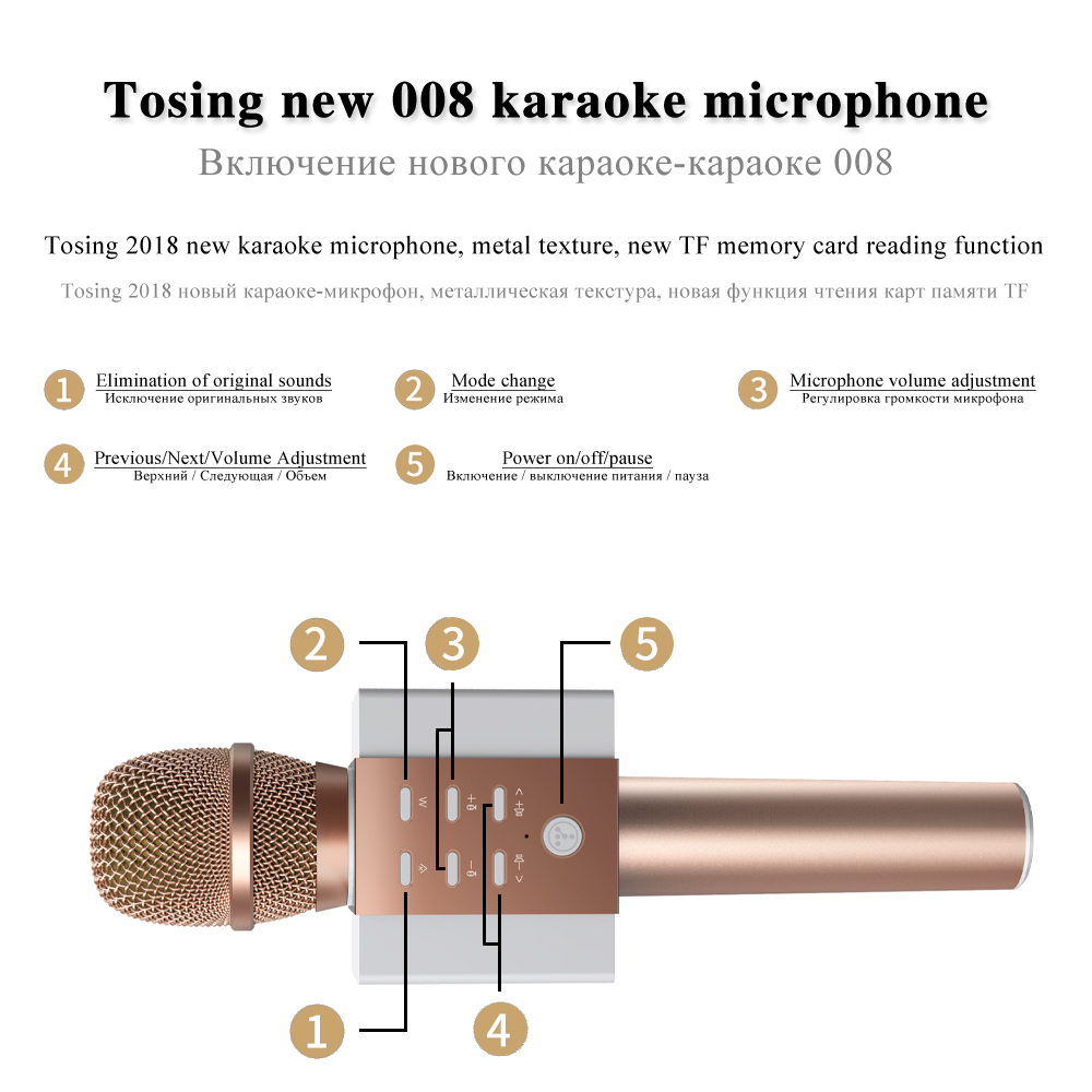 Original brand Tosing 008 3 in 1 Handheld Karaoke Microphone with One Button to Remove Original Singsing Function Sing Anytime-6