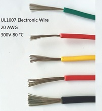 5 metre DIY Electric Wire 20 AWG UL1007 Certification PVC insulated Electric cable tinned copper strands 300V rating 4 A 880W