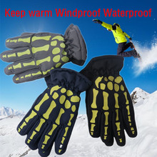 A pair Hot Child Winter Warm Gloves Waterproof Windproof Snow Snowboard Ski Sports Gloves breathable cool for 8-10 years old(China)