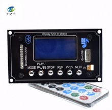 1PCS 12V Lyric Show Bluetooth MP3 Decoding Board USB/SD/AUX/FM DIY MP3 Decoder board for car digital LED Record MP3 KIT(China)