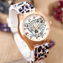 9s & cheap Vogue Design Women Leopard Head Watch Leopard Silicone Fashion Watch High Quality Watch 0717