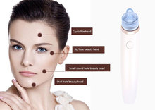 Blackhead Cleansing Acne Remover Electronic Facial Pore Cleaner Nose Vacuum Comedo Suction Tool Skin Care Massage Beauty Machine