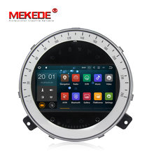 RK3188 2GB RAM Android 7.1 Car DVD Player Stereo for BMW Mini Cooper countryman 2011 2012 2013 with Radio WiFi BT GPS(China)