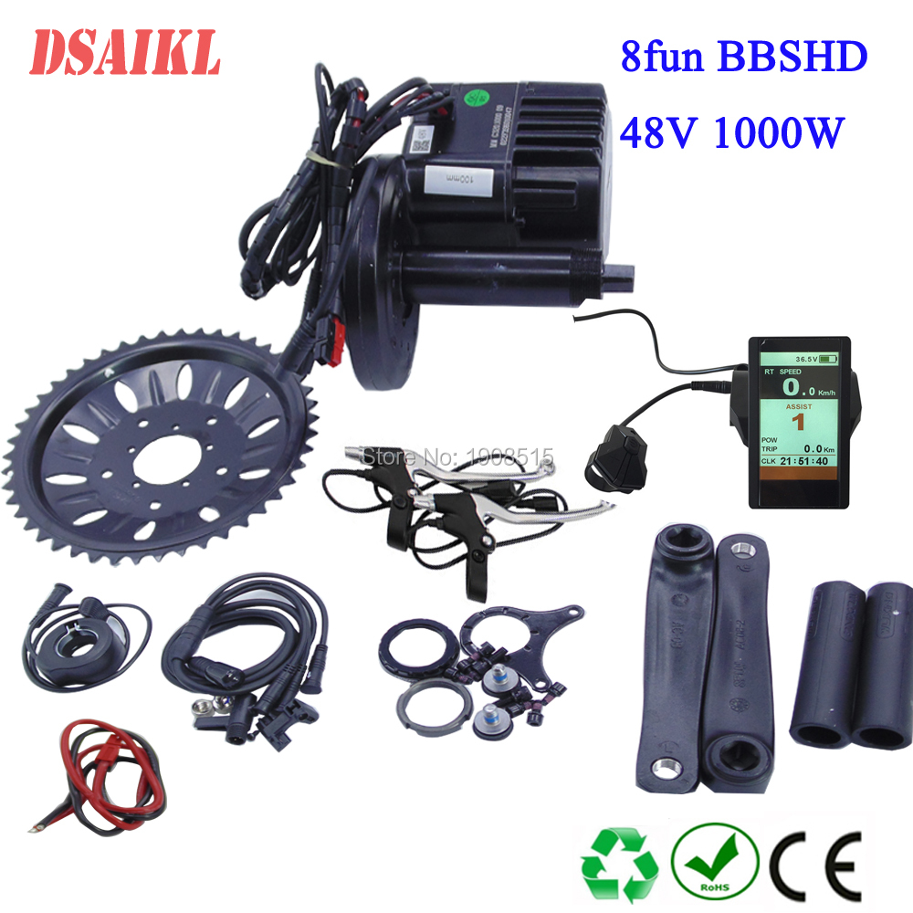 motor kit with battery (16)