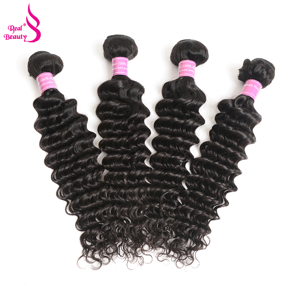 Brazilian Deep Wave 100% Human Hair Weave 4 Bundles Deal  8-30 Real Beauty Remy Hair Extensions Nature Color  (12)