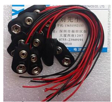 200PCS 9V Battery Snap Connector clip Lead Wires holder 150MM
