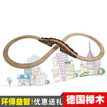 Thomas and Friends --1Set 16PCS 8LOOP Thomas Train Wooden Track Railway 3 Hole Arch Bridge Track Free Shipping(China)