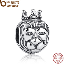 Gift 925 Sterling Silver King Of The Jungle Lion Head Charms fit original Bracelets & Necklace Jewelry Accessories PAS218(China)
