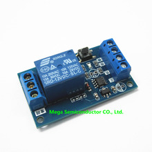 !!!12V Bond Bistable Relay Module Car Modification Switch One Key Start and Stop the Self-Locking(China)
