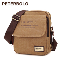 Peterbolo High Quality Vintage Men Bag Canvas Handbag Men Shoulder Bag Small Crossbody Bag(China)