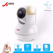 NEW ANRAN P2P 720P IP Wireless Camera Wifi Antenna Night Vision Two-Way Audio Baby Monitor CCTV Camera Support SD Card