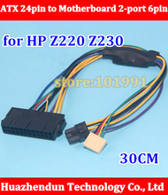 For HP NEW ATX 24pin to Motherboard 2-port 6pin adapter Power supply cable for Z220 Z230 SFF Mainboard server Workstation