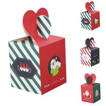 2PC Christmas gift box carton Christmas apple candy box hand portable cookie boxes gift packing box party supply favors decors35(China)
