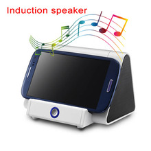Triangle Magic Audio Wireless Mutual Inductance Mobile Phone Speaker Funny Gifts Lion Roar Induction Portable Outdoor Sound Box