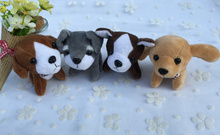 Kawaii 10CM Approx. Little Doggies toys , 4Colors - DOG Plush Stuffed TOY , keychain Pendant Plush DOLL TOY Wedding Gift