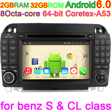 Android 6.0 Octa Core Car DVD GPS For mercedes w220 Benz S280 S320 S350 S400 S420 S430 S500 S600 With CANBUS Car PC MultiMedia