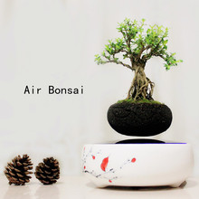 2016 japan high-tech products magnetic levitation air bonsai (no plant)ceramic flower pot culture 004 free shipping