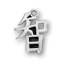 my shape 20pcs praise words wisdom well sales chinese character charm