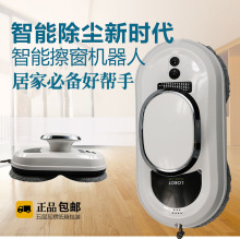 The two generation of LOBOT2 188 automatic intelligent windows electric cleaner household remote control robot(China)