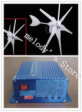 DHLFree Shipping ! 300W 12V Wind Turbine+300w 12v Wind Solar Hybrid Controller DC output charging battery