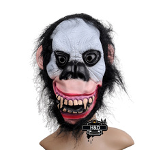 Terror Halloween Full Head Gorilla Animal Party Masks Latex Ghost Masquerade Cosplay Adult Halloween Props Costume Fancy Dress