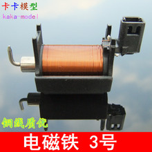 Traction electromagnet DC15V 3-24 v dc electromagnetic valve push-pull type magnet sucker electronic lock(China)