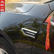 Door Fender Emblem Body Side Sticker Badge fit For Buick Camaro Captiva Sport Colorado Corvette Cruze tarx Equinox Impala 2pcs